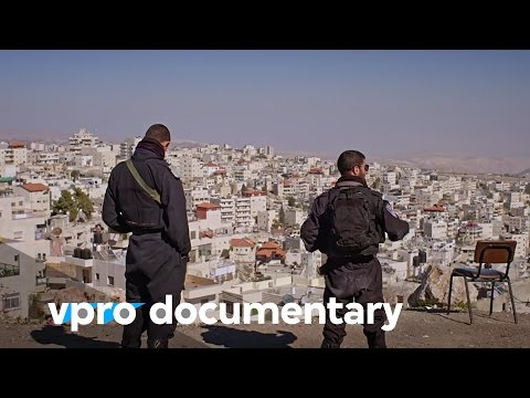 State of Alert Israel style  VPRO documentary  2017