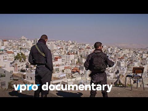 State of Alert - Israel style - (vpro backlight documentary)