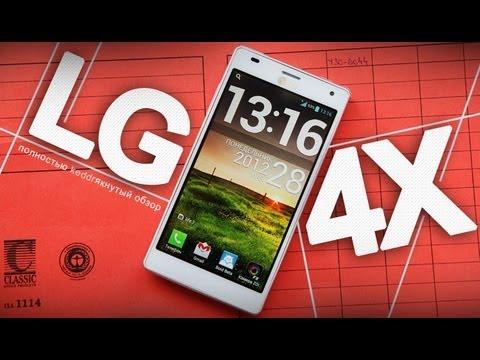 Обзор LG Optimus 4X HD (P880)