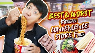 BEST & WORST Korean CONVENIENCE STORE Food Part 3 | CU Market FOOD REVIEW