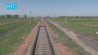 Запущен железнодорожный маршрут Бишкек-Кара-Балта / 24.04.17 / НТС
