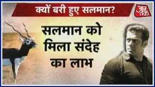 salman khan gets acquitted in blackbuck poaching case