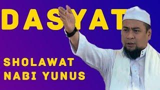 SHOLAWAT NABI YUNUS - Dasyatnya do'a Nabi Yunus 'alaihis salam