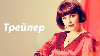 Красная королева. Трейлер. The Red Queen. Trailer.
