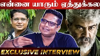 Actor Manoj Bharathiraja Interview