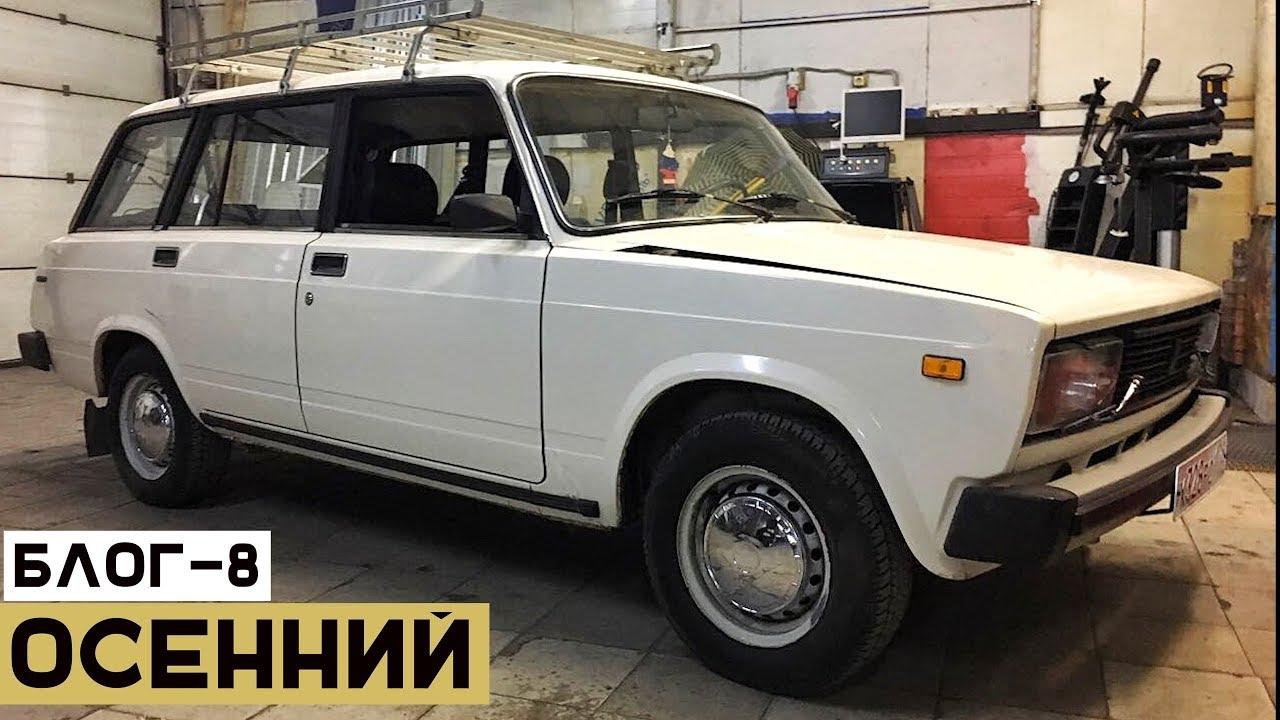Авто. Ру – купить новую lada (ваз) 2104. У нас более 1 предложений именно для вас. Продажа новых автомобилей лада 2104.