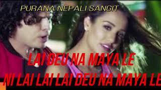 Pramod Kharel New Song 2018 Nepali Karaoke LAI DEUNA MAYA LE (With Lyrics) New song by pramod kharel