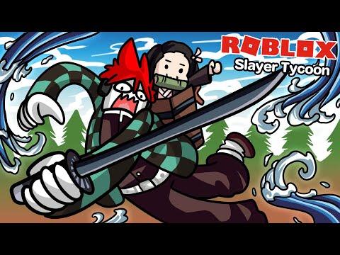 Roblox : Slayer Tycoon 🗡️ ดาบพิฆาตอสูรระดับเทพทรู !!!