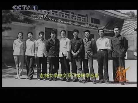 中國1978 - 大型文獻紀錄電影 China 1978 - Road to Modern China (Reform and opening up Documentary)