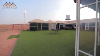 مخيم الفارس الرياض الثمامة