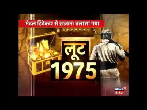 Emergency Ki Loot: Gayatri Devi Aur Indira Gandhi