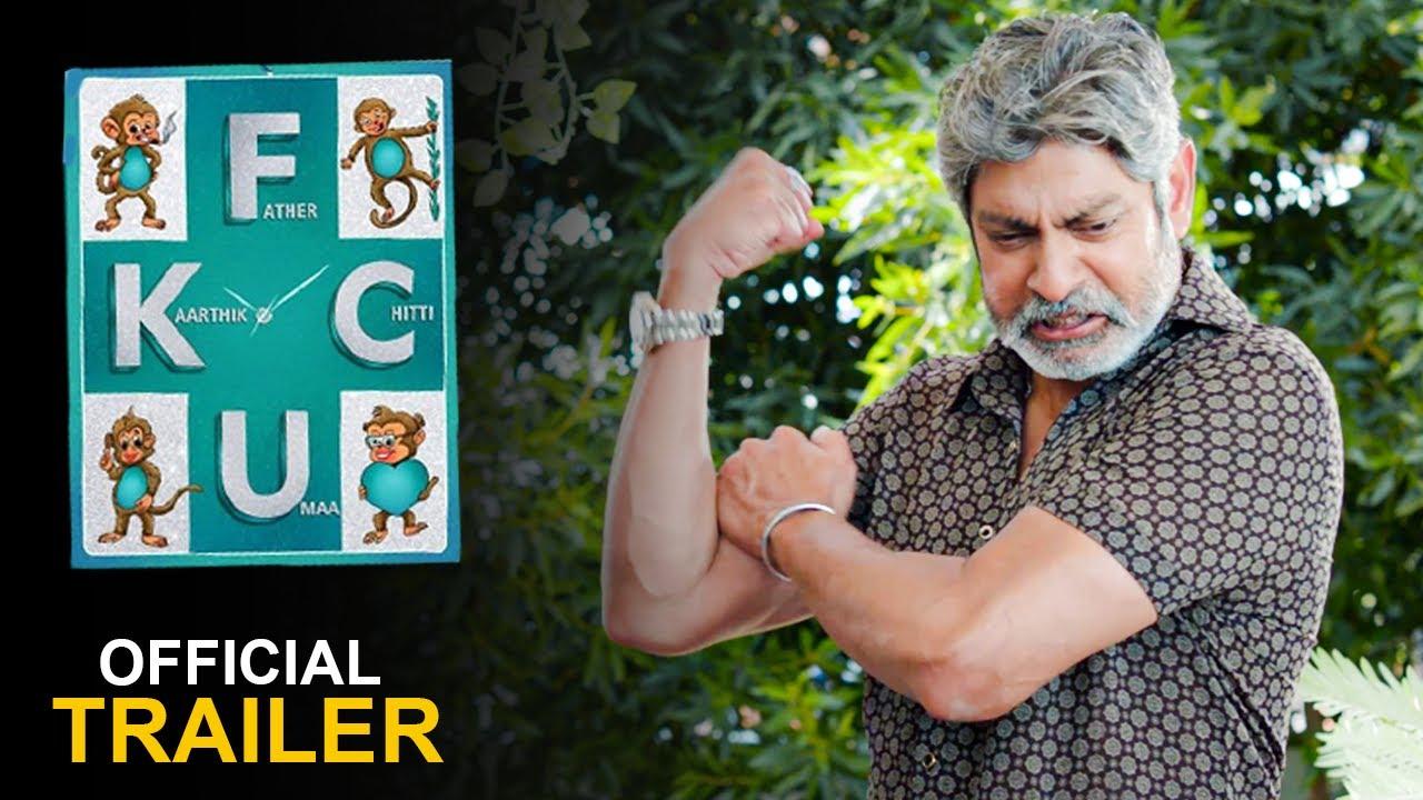 Download FCUK Telugu Movie Official Trailer   Jagapathi Babu   Karthik   Ammu    Filmyfocus.com
