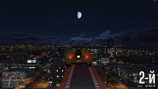 Grand Theft Auto V Online Каскадёрские Гонки
