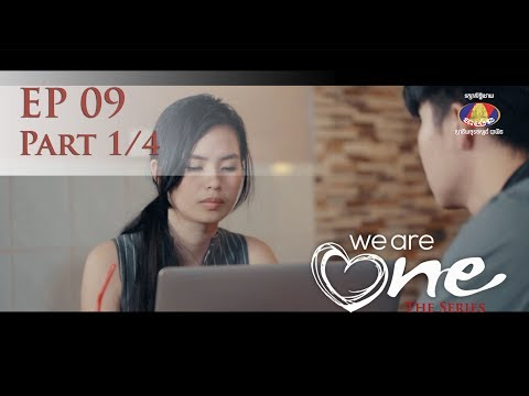 We Are One the Series Episode09 (1/4) - RooSter_KooL