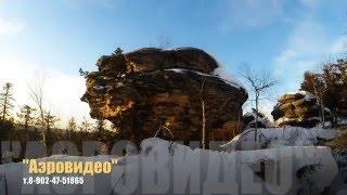 Каменный город - затерянный город  (Пермь)(, 2016-05-05T17:01:32.000Z)