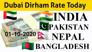 Dubai Dirham Rate, AED to PKR, AED to NPR, AED to BDT, AED to INR, Update Dirham Rates