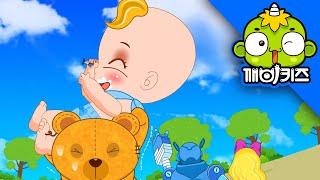 토이레인저(Toy Ranger) #08 - 아기 괴물의 습격(하) [깨비키즈 KEBIKIDS]