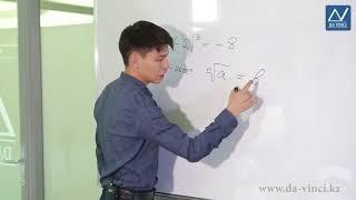11 класс, 4 урок, Понятие корня n-й степени из действительного числа