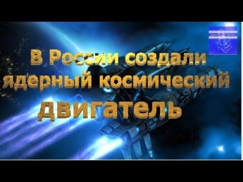 В России собрали