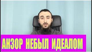 УБИЛИ АНЗОРА ВЕНСКОГО. КТО СЛЕДУЮЩИЙ? #Плейлист_Кавказ