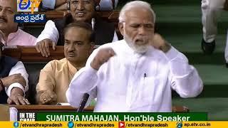 Chandrababu Naidu Fallen in Trap of YSRCP | PM Modi on Issue of Granting Special Status to AP
