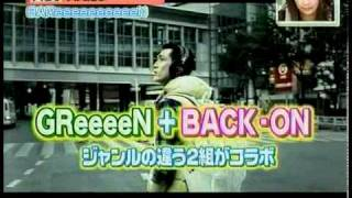 BACK-ON GReeeeN AIRTIST PICK UP BAReeeeeeeeeeN.