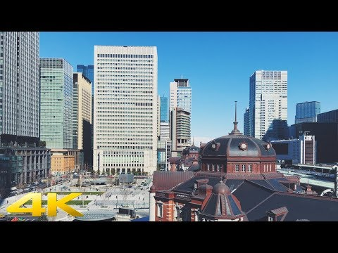 Tokyo Observation Deck Guide in Tokyo station 東京駅近くの展望台案内 - 4K