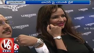 watch craze   new model watches attracts youth in hyderabad   v6 news