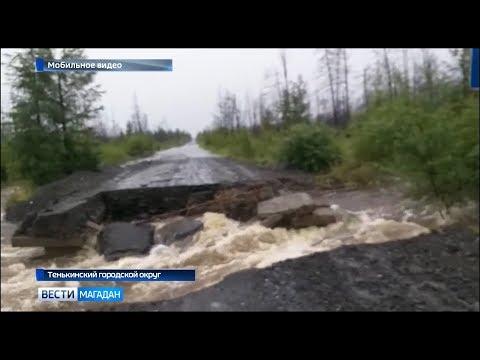Сразу в двух округах Магаданской области объявлен режим ЧС