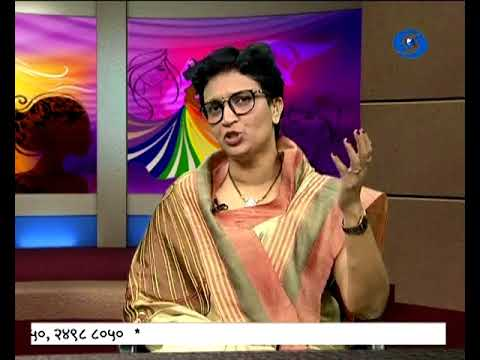 Sakhi Sahyadri - 04 May 2018 - मुलींची सुरक्षा आणि शिक्षण