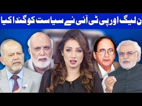 Think Tank With Syeda Ayesha Naaz - 22 October 2017 - Dunya News