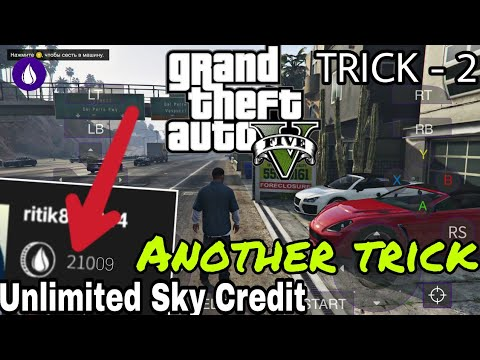 HOW TO GET UNLIMITED SKY CREDIT IN LIQUID SKY AND PLAY GTA5 IN ANDROID || TRICK-2 ||