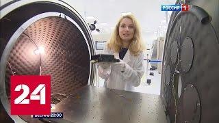 Дмитрию Медведеву показали новейшие космические разработки(Подпишитесь на канал Россия24: https://www.youtube.com/c/russia24tv?sub_confirmation=1 Дмитрий Медведев посетил компанию по производ..., 2016-11-08T19:01:47.000Z)