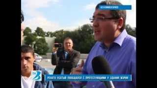 Ренато Усатый пообщался с протестующими перед бельцкой мэрией