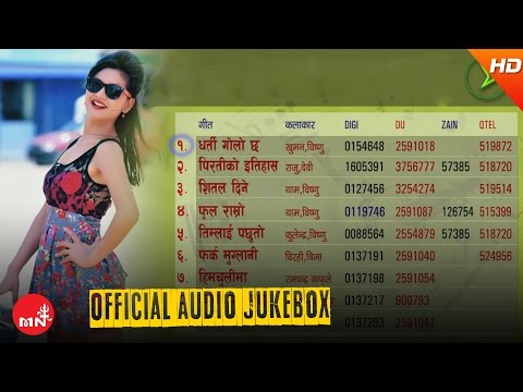 Sagarmatha Digital Folk Jukebox   Best Nepali Folk Songs Collections 2016