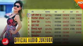 Sagarmatha Digital Folk Jukebox | Best Nepali Folk Songs Collections 2016