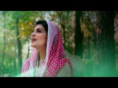 New Naat Sharif 2017 - Sidra Ramzan - Milad Naat - Naats 2017 - New Naat Sharif - Full HD Naat 1080P