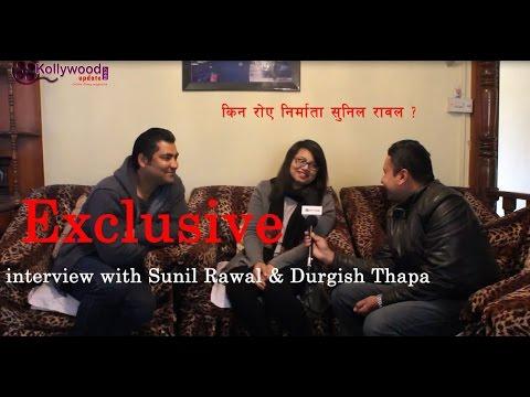 Exclusive Interview   Sunil Rawal & Durgish Thapa   किन रोए सुनिल रावल ?