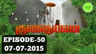 Kuladheivam SUN TV Episode - 50 (07-07-15)