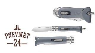 Нож Opinel 9 DIY Gray(Нож Opinel 9 DIY Gray КУПИТЬ можно: http://pnevmat24.ru/nozh-opinel-9-diy-gray&utm_source=email Наши соц. сети: http://vk.com/pnevmat24ru ..., 2016-08-09T08:24:14.000Z)