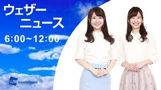 【LIVE】 最新地震・気象情報 ウェザーニュース SOLiVE24 (2018.3.6 6:00-12:00)