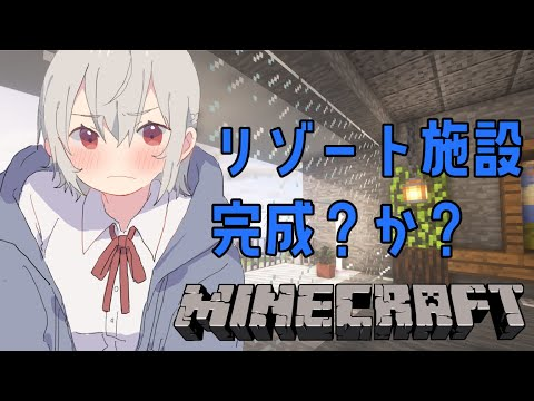 【Minecraft】のんびり深夜マイクラ。水上線路とか。【にじさんじ/葉加瀬冬雪】
