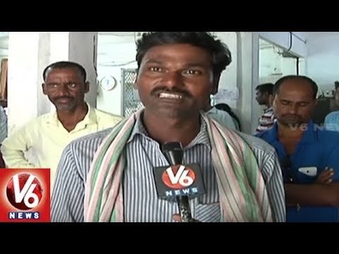 Karimnagar Farmers Facing Problems With Shortage Of Currency In Banks | V6 News