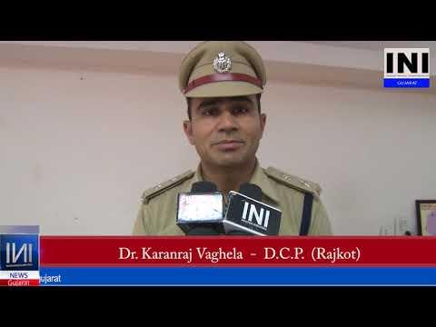 INI News Gujarat - Capital First Finance Fraud - Dr. Karanraj Vaghela - D.C.P. (Rajkot)