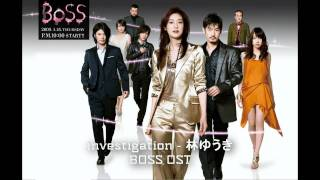 One of the fabulous soundtrack from BOSS ボス J-Drama.