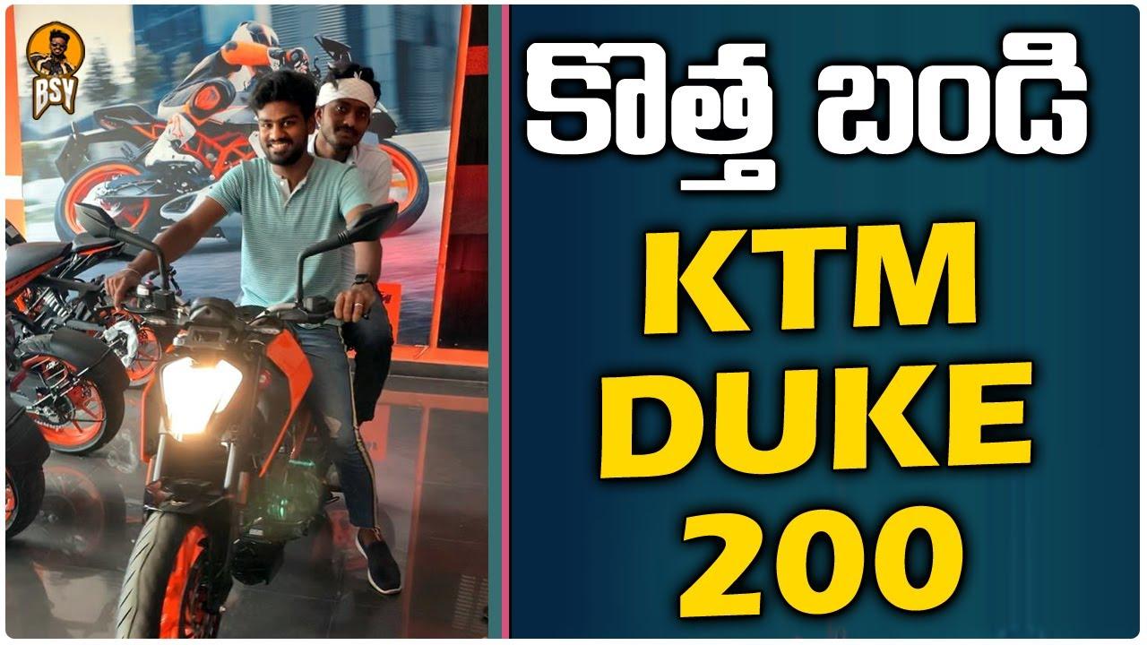 ఎవరిదో తెలుసా? New 2020 Ktm Duke 200 Taking Delivery | Telugu Motovlogs | Bayya Sunny Yadav