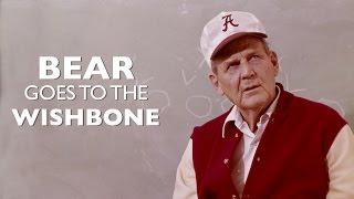 Bear Bryant's secret switch to the wishbone offense