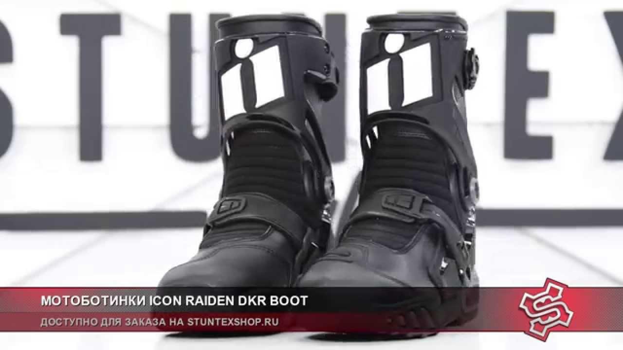 Обзор ботинок Icon Truant от ПАРТНЕР-МОТО - YouTube
