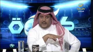 عبدالإله مؤمنه المرشح لعضوية الاتحاد السعودي ضيف برنامج كورة