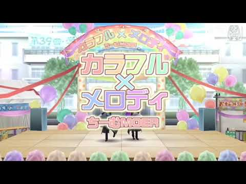 【KAITO 12th ANNIVERSARY SPECIAL 1/4 】 [KAITO x Gakupo] Colorful x Melody (Vocaloid Cover)【 PD2nd】